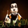 Contratar El Guachoon (011-4740-4843) Onnix Entretenimientos