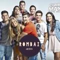 Contratar A Rombai (011)47404843  Christian Manzanelli Representante Artistico